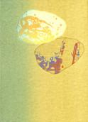 シリーズ » Münchner Stein (ミュンヘン ノ 石) 7 « 2010、リトグラフ、手漉き紙、53 x 38 cm、ユニークプリント