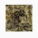 » 追イツコウ  ト  スル (Ich versuche dich einzuholen) « 2000, Siebdruck auf Büttenpapier, 39 x 39 cm, Aufl. 4