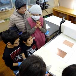 Workshop für Radierung / Art Village Shirakino