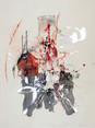 » 向 (The Direction) 2 « 2002, Monotype on Handmade Paper, 75 x 56 cm, Unique Print
