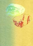 シリーズ » Münchner Stein (ミュンヘン ノ 石) 1 « 2010、リトグラフ、手漉き紙、53 x 38 cm、ユニークプリント