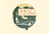 シリーズ » am See (湖デ) 3 « 2015、銅版画、マテリアルプリント、手漉き和紙、40 x 60 cm、ユニークプリント