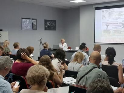 12-13 сентября в ТПП РФ г.Москва состоится семинар-практикум