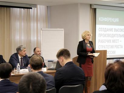Директор ИЦОиНТ принял участие в конференции по созданию высокопроизводительных  рабочих мест