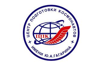 Работа по оценке состояния системы нормирования труда в ФГБУ «НИИ ЦПК имени Ю.А.Гагарина»