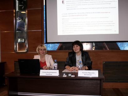 12-13 октября в ЦНИИ Чермет г. Москва состоится семинар-практикум