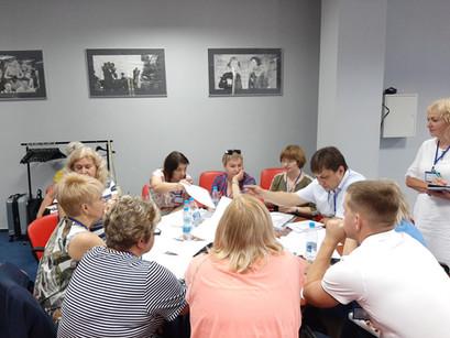 24-26 июля в г. Сочи состоялся семинар-практикум