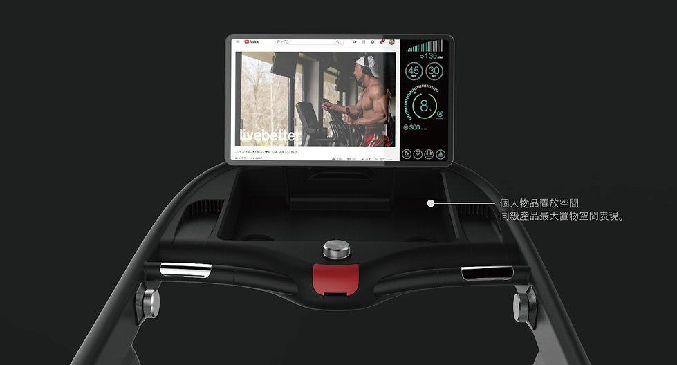 履帶式跑步機設計提案-02.jpg