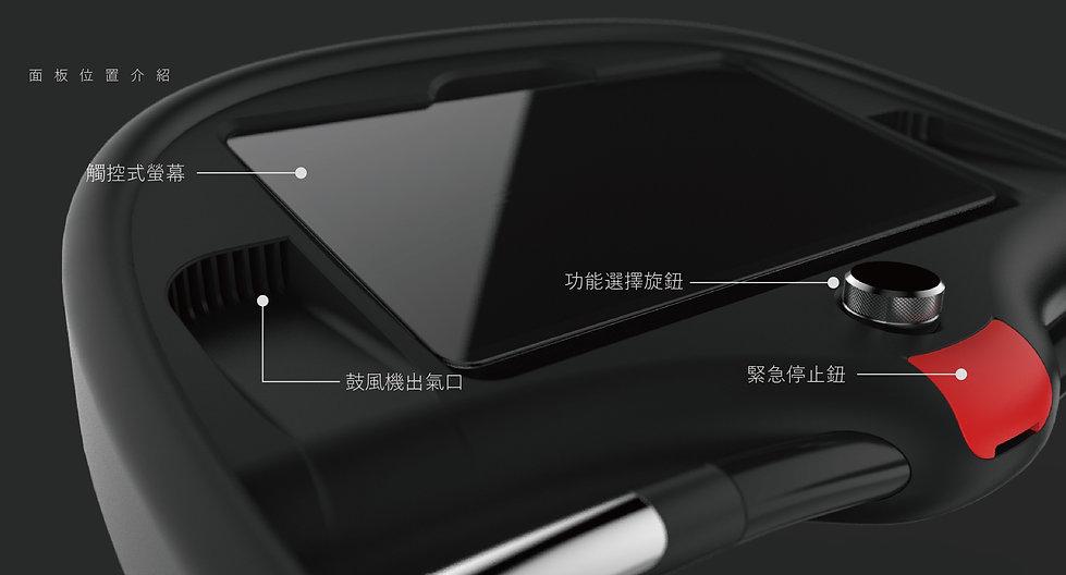 履帶式跑步機設計提案-04.jpg