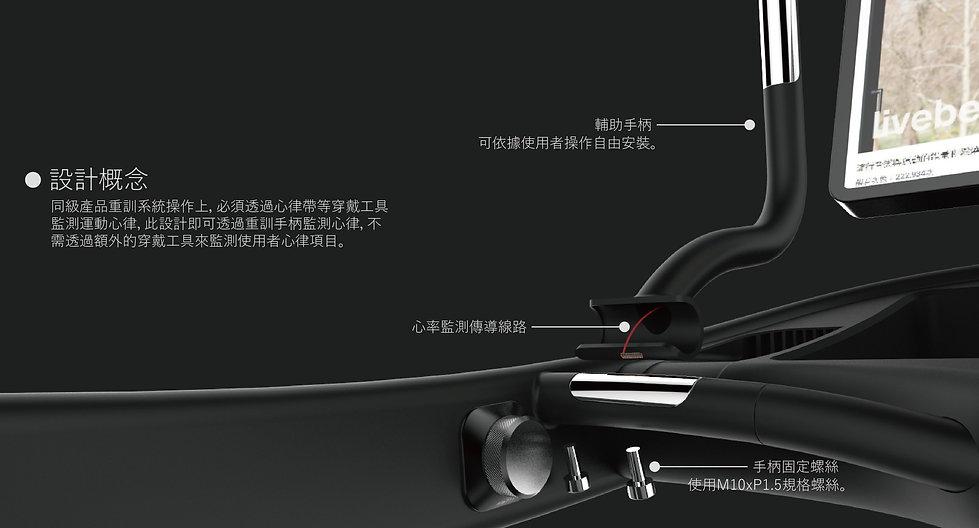 履帶式跑步機設計提案-05.jpg