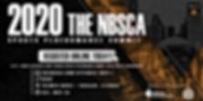 NBSCA_2020Conf_v2.jpg