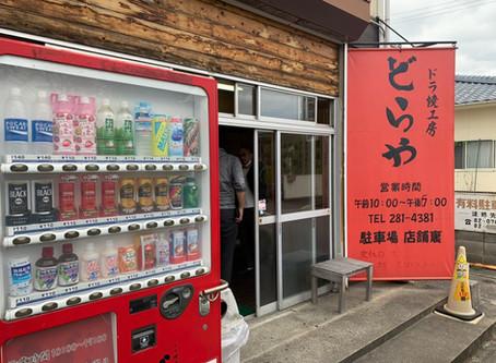 【岡山県の営業マン必見】お土産ではどら焼きを買え