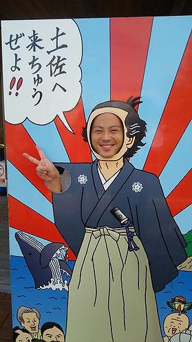 やーゆー_200829_0.jpg
