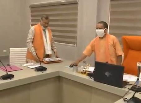 मुख्यमंत्री योगी आदित्यनाथ ने लखनऊ से किया बीएसएल-2 लैब का शुभारंभ