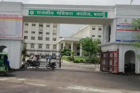 बदायूं राजकीय मेडिकल कालेज में आक्सीजन प्लांट लगाने को शासन को पत्र भेजा गया