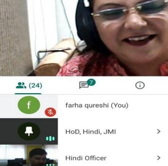 जामिया मिल्लिया इस्लामिया में हिंदी दिवस पखवाड़ा समारोह' के तहत अंतरराष्ट्रीय काव्य-गोष्ठी का आयोजन