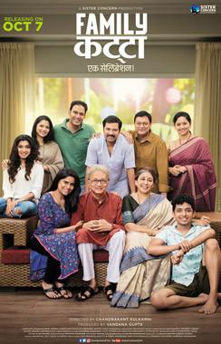 Family Katta