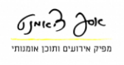 לוגו אסף דיאמנט.png