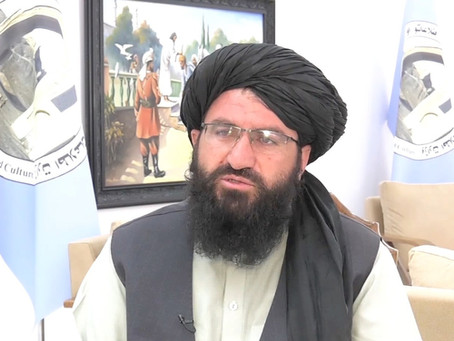 The Taliban have a 'Cultural' Commission? Seriously?