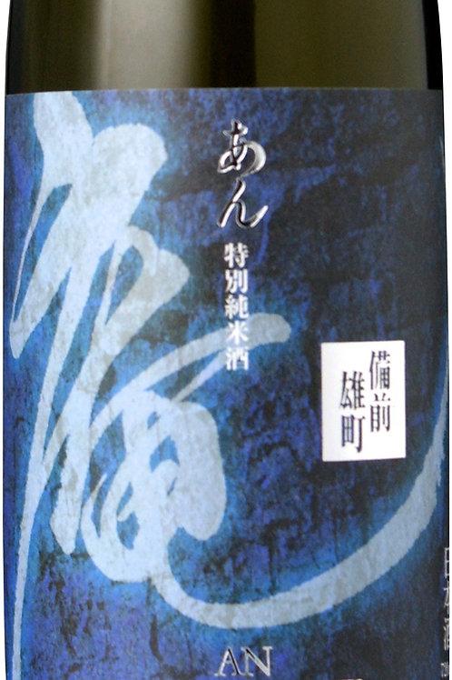 An Tokubetsu Junmai 720ml