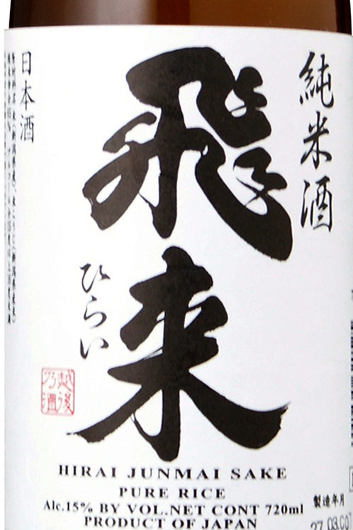 Hirai Junmai 1.8L