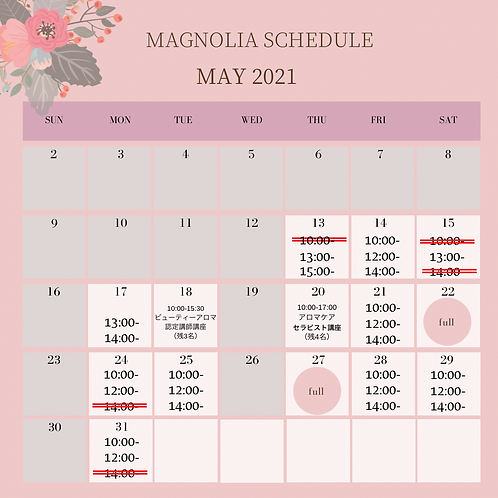 2021may.schedule.PNG