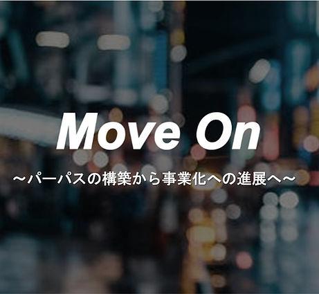 MOVEON.jpg