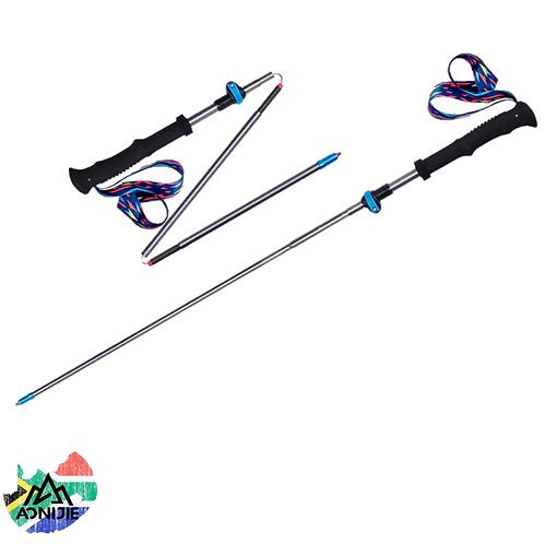 Aonijie adjustable running pole