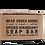 Thumbnail: Spiced Mahogany