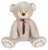 Медведь Б40