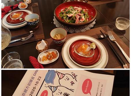 杏奈親方歓迎Dinner写真。