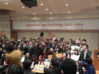 SK Smarteen App Challenge 2013