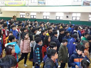 행복진로콘서트 - 삼광초등학교