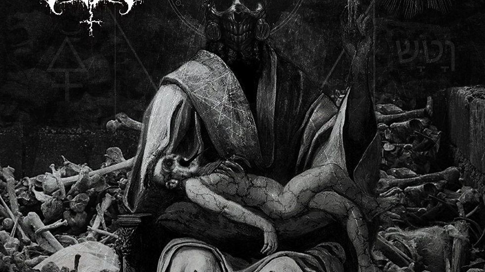 No Life Code - Maldoror's metamorphosis (cd)