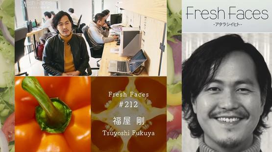 キューピーが提供するFresh Faces~アタラシイヒト~という3分間番組に出演