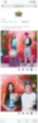 webmihon_edited.jpg