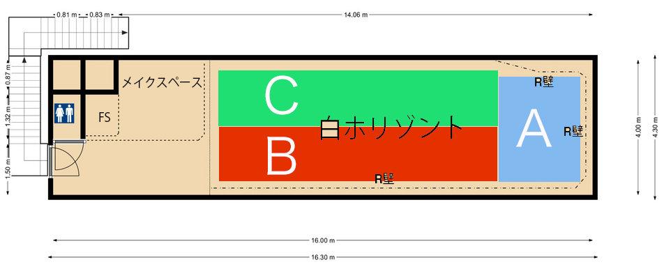 108062781_project_2_first_floor_first_design_20210912_cc4a1e のコピー のコピー.jpg