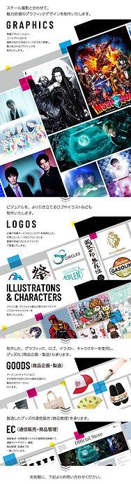 デザイングッズセールスページ07_ol.jpg