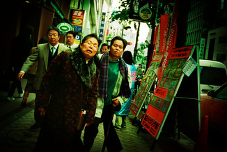 渋谷老夫婦02_01_20 のコピー.jpg