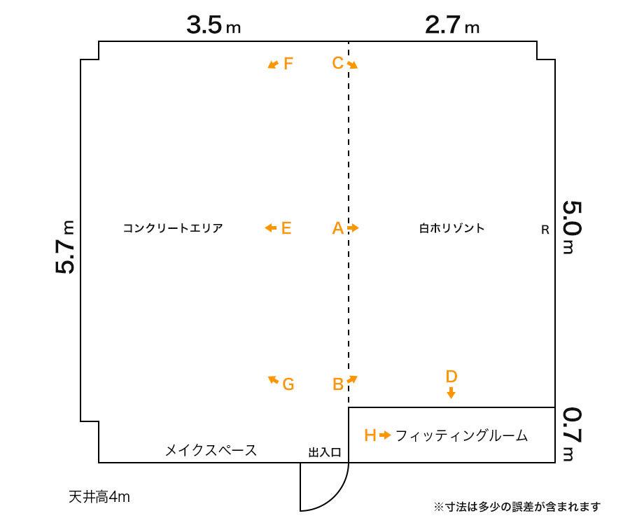 studio_layoutのコピー.jpg