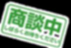 icon_detail_shodan.png