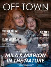 Marion und Mila Bausch