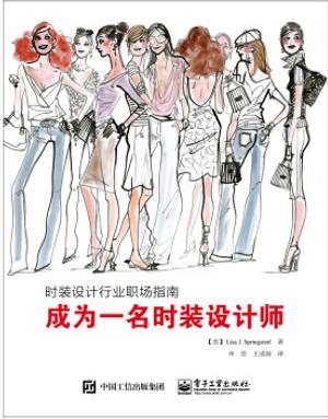 BAFD MANDARIN FRONT COVER.png
