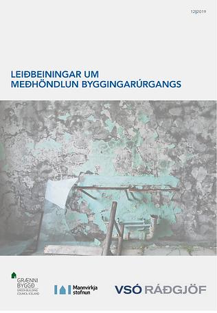 leiðbeiningar_byggingarúrgangs.PNG
