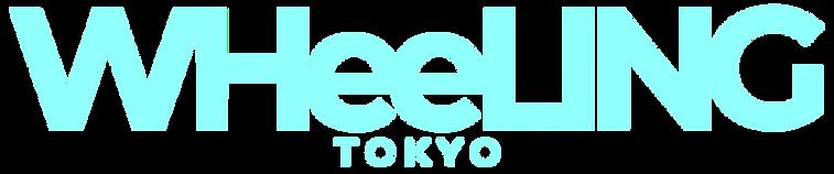 WHeeLING logo.png