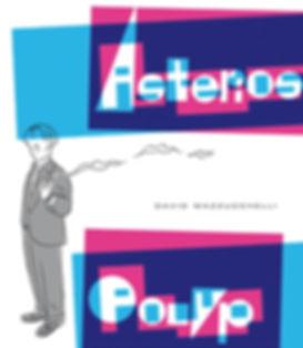 asterios polyp.jpg