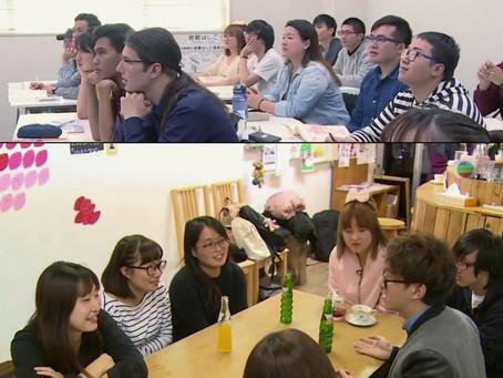 日本實地拍攝😀早稻田日本語×Tvb😁升學無疆界日本3☺最真實既留日體驗資訊😁
