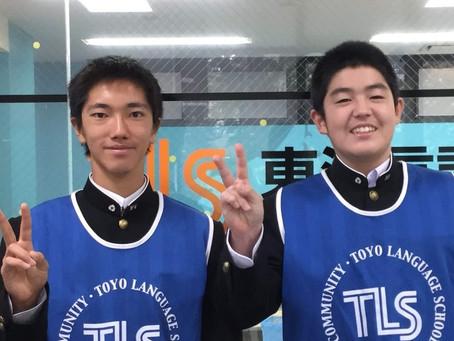 日本中學生突擊來校?