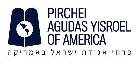 Pirchei-Logo-_edited.jpg