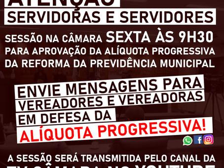 ATENÇÃO SERVIDORAS E SERVIDORES!